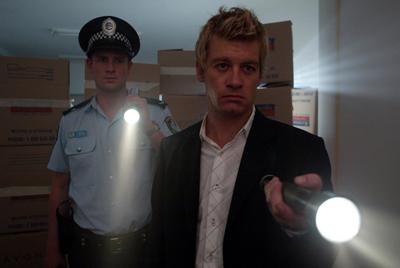 policefiles4.jpg